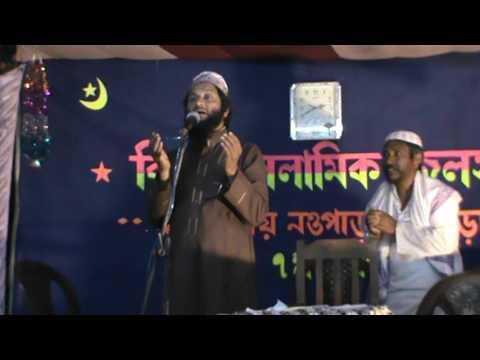 Aslam Habib Jalsha part 7 Nawpara, Pandua  2012 (final part)