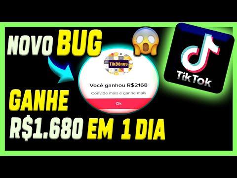 NOVO - Como burlar o tik tok NOVO BUG Para Ganhar R$1.680 no tiktok BURLAR O TIKTOK LITE