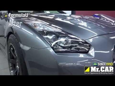 Nissan  Skyline GTR  - Mr CAP  FormulaU™