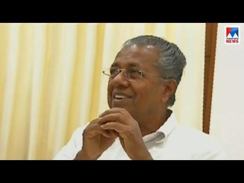 അമേരിക്കയിലെ ചികിത്സ കഴിഞ്ഞു; മുഖ്യമന്ത്രി തിരിച്ചെത്തി   CM   Kerala thumbnail