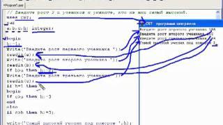 Структурированный тип данных масив (часть 1)