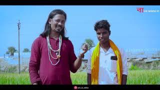 আমাদের মনের মাঝের শিল্পী বুবাই হালদার এবং চ্যানেল ওনার অঞ্জন দাস এর কিছু কথা    Bangla Amar maa