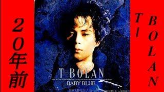 T-BOLAN最新動画はこちら→http://bit.ly/1ohLnGj 1994年3月1日放送「T...