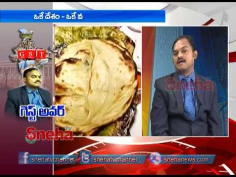 GST Benefits and Loss - Guest Hour With Hyderabad GST Commissioner Anand Kumar | Sneha TV Telugu