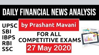 Daily Financial News Analysis in Hindi - 27 May 2020 - Financial Current Affairs for All Exams