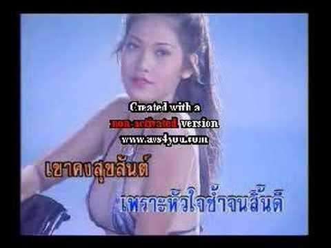 S..y Collection, thai Karaoke