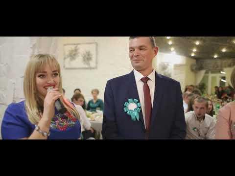 Батьки вітають наречених  10.11.2018