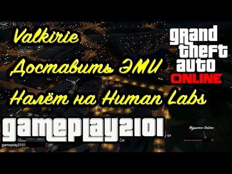 Сетевые игры — Лучшие онлайн-игры