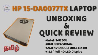HP 15-da0077tx Laptop Unboxing & Review | Tamil.