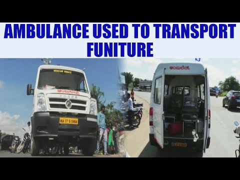 Indian doctor use Ambulance to transport his personal furniture   Oneindia News