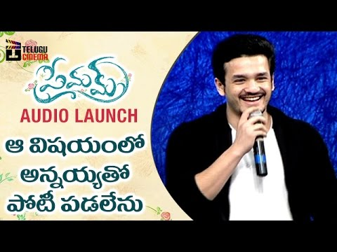 Akhil Full Speech | Premam Telugu Movie Audio Launch | Naga Chaitanya | Shruti Haasan