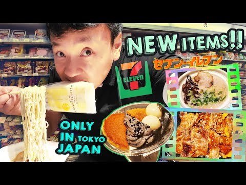 Trying NEW ITEMS at JAPAN 7-ELEVEN 24 Hour Eating Only 7-Eleven in Tokyo Japan