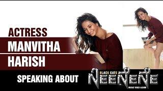Celebrity Bytes |  Manvitha Harish speaking About Black Cats Neenene