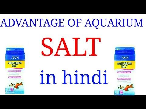 Advantage of salt (nacl)