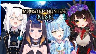 【モンスターハンターライズ】一狩り…しちゃいますか!!【雪花ラミィ/ホロライブ】