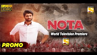 Nota 2021 Full Movie in Hindi Dubbed Release | Nota Movie  Promo | Nota Release in Hindi | Vijay Thumb