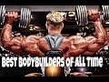 Best Bodybuilders of All Time HD