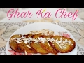 Maal Puaa Recipe || Very Easy Recipe Maal Puaa || Simple Sweet Dish Recipe || By Pratibha Soni
