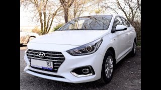 Hyundai Solaris 2019 ОБЗОР - ТЕСТ ДРАЙВ