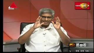Pathikada Sirasa TV 15th October 2019 Thumbnail