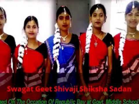 स्वागत गीत स्कूल समारोह हेतु Swagat Geet For Every School Function