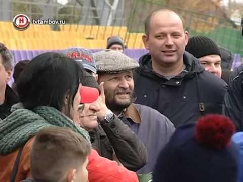 """Сюжет телеканала """"Новый Век"""" с открытой тренировки """"Тамбова"""""""