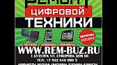 Effire color book tr703 black электронная книга инструкция, поддержка, форум, описание, мануал, руководство, форум, инструкция по эксплуатации.