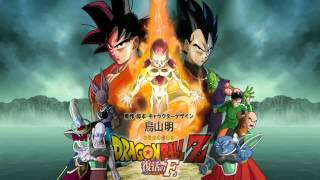Video DBZ fukkatsu no f (free full movie download) download MP3, 3GP, MP4, WEBM, AVI, FLV Desember 2017