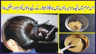 New Homemade Hair Mask For Dry Damaged Hair Easy 100 Effective Long Hair Tips