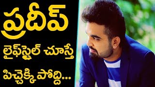 Shocking Facts About Anchor Pradeep | Anchor Pradeep Machiraju | Media Poster