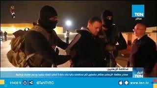 مصادر مطلعة: الإرهابي هشام عشماوي تتم محاكمته حاليا علي ذمة 5 قضايا