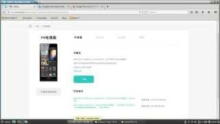 Huawei Ascend P6 update EMUI 3.0