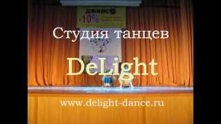 Студия танцев DeLight. Erotic show dance. Peaches - Relax