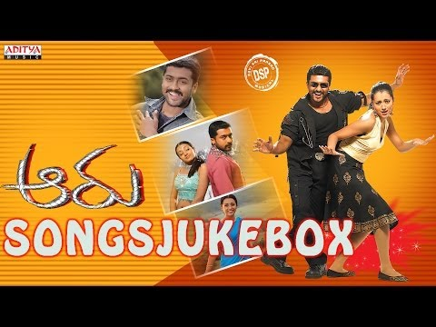 Aaru (ఆరు ) Movie Full Songs || Jukebox || Surya,Trisha