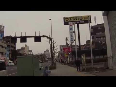 Itabashi, Tokyo Neighborhood