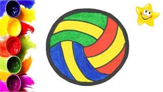 Раскраска для детей ЯРКИЙ МЯЧ.  Мультик - Раскраска. Учим цвета. Стихи для детей.