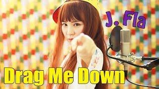 Video Drag Me Down - One Direction ( soul version cover by J.Fla ) download MP3, 3GP, MP4, WEBM, AVI, FLV Desember 2017
