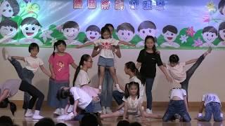 Publication Date: 2019-07-15 | Video Title: 爵士舞表演 - 馬鞍山聖若瑟小學 體藝樂韻頌親恩18-19