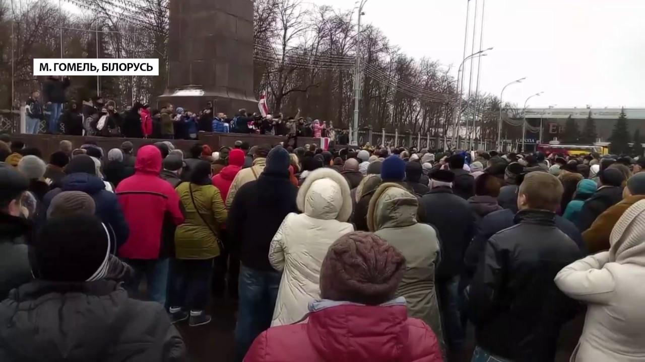 У Білорусі люди протестують проти