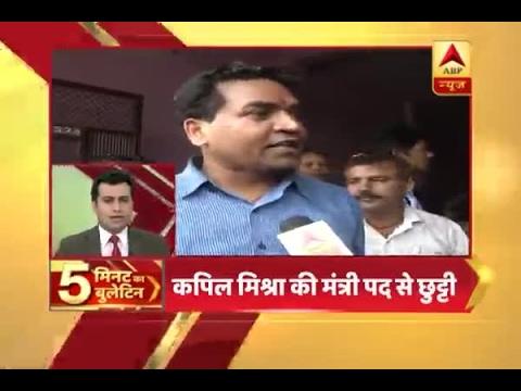 AAP Tussle: Arvind Kejriwal removes water minister of Delhi Kapil Mishra