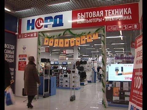 В магазинах бытовой техники и электроники «Норд» проводится новая предновогодняя акция
