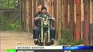 Пензенский Кулибин — надежда и радость байкеров