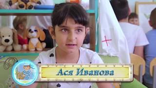 Фильм о подготовительной группе детского сада №110