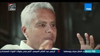 نغم | المايسترو شريف محي الدين يروي قصة إنشاء جمال عبدالرحيم لقسم التأليف في معهد الكونسرفتوار