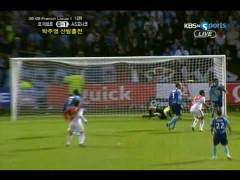 Park Chu-Young highlights for AS Monaco (11.02.08)