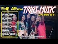 Full Album TRIAS MUsik BAWU