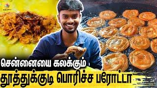 Tuticorin Special Parotta in Chennai
