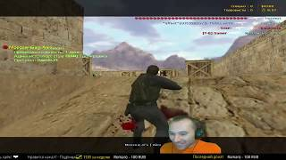 Counter-Strike 1.6 🔴 5×5 Напряжение, которое ты ждешь!