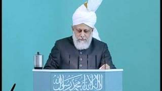 (Bengali) Friday Sermon 04.06.2010 (Part-5).m4v