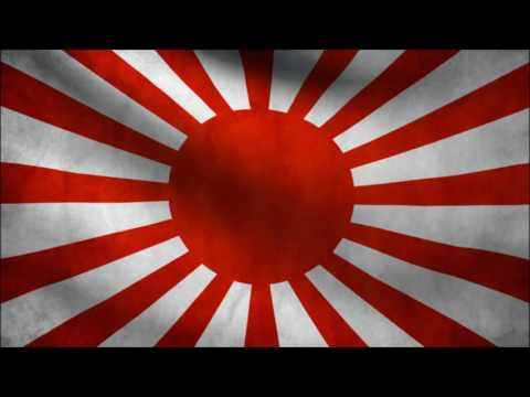 Dai Nippon Teikoku, 日本の帝国, The Empire of Greater Japan